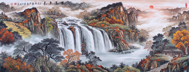 【已售】广西美协欧阳 小六尺聚宝盆山水画《紫气东来