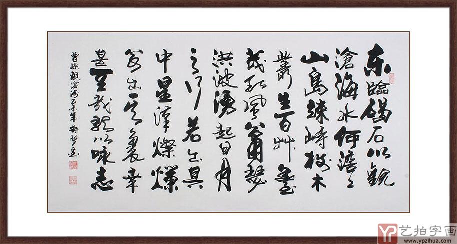 高原歌曲四姑娘山曲谱-艺拍在此为大家带来的是该商城的签约书法家王洪锡和吴浩先生的书房