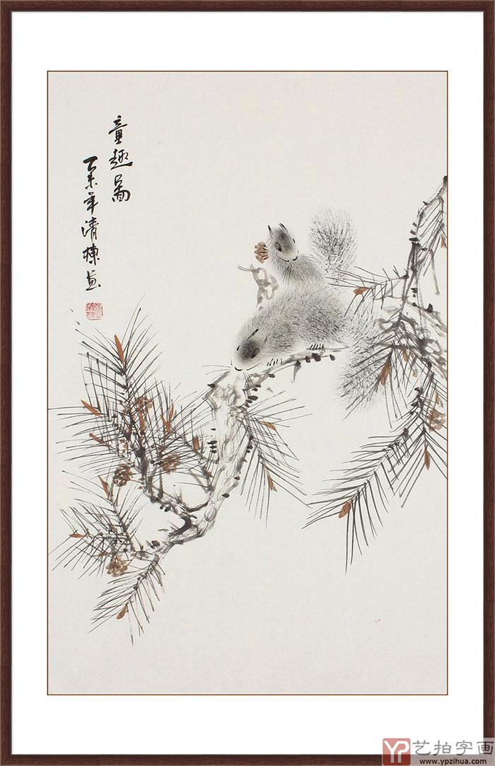 实力派书画名家张清栋写意花鸟《童趣图》图片
