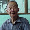 书法家王洪锡