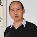 书法家冯建华