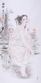 【已售】湖北书画名人李孟尧 四尺人物画《临轩》