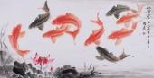 画鱼名家周爽四尺风水画《富贵久鱼》