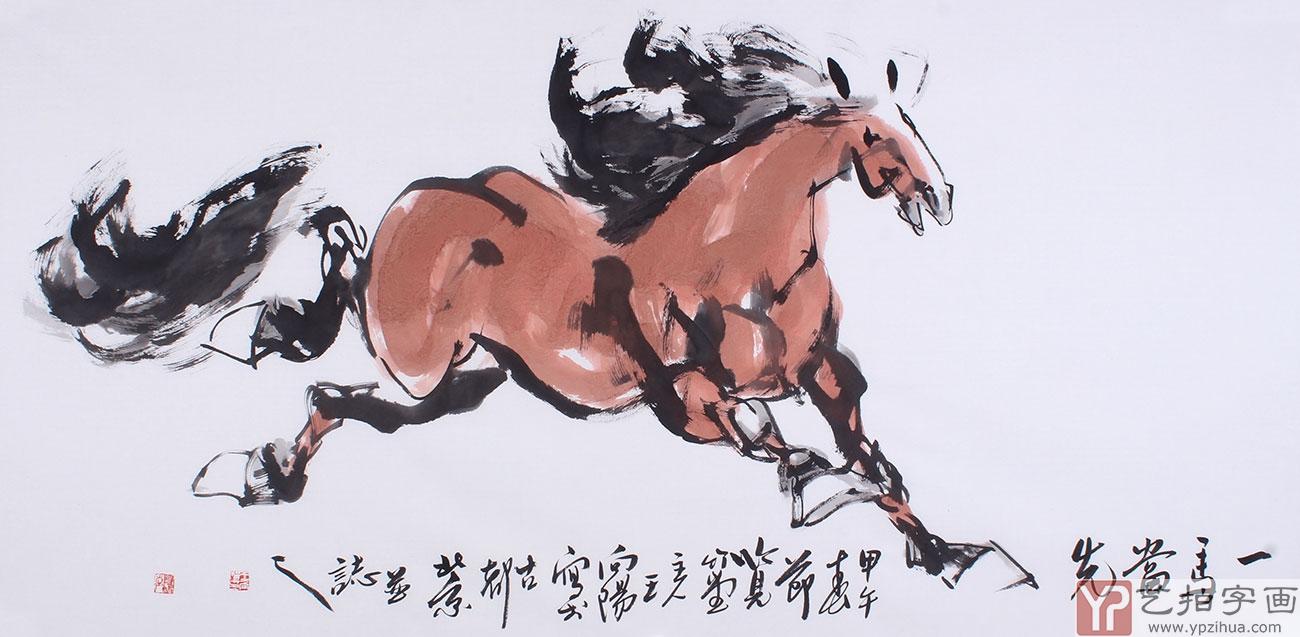 王向阳动物画作品国画马《一马当先》