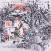 【已售】中国美协赵金鸰四尺斗方雪村图《乡情》