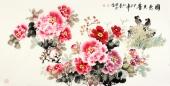 【已售】一级美术师王宝钦四尺国画牡丹《国色天香》