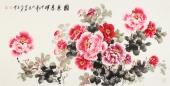 【已售】一级美术师王宝钦四尺国画牡丹《国色春晖》