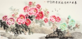 【已售】一级美术师王宝钦六尺国画牡丹《春回大地满园飘香》