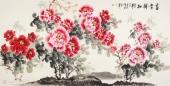 【已售】国画牡丹图 王宝钦写意花鸟作品《富贵祥和》