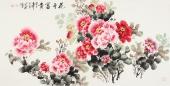 【已售】一级美术师王宝钦四尺国画牡丹《花开富贵》