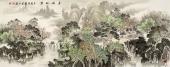 国家一级美术师周华 国画山水作品《春润山寨》