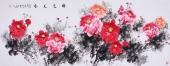 中国酒业书画协会理事曾庆淮小六尺国画牡丹《国色天香》