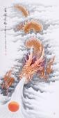 国礼艺术家张利四尺风水画《金龙送福》