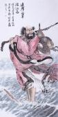 国礼艺术家张利四尺人物画《达摩一苇渡江图》