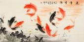 花鸟画家董宗周 四尺横幅写意国画鱼《连年有余》