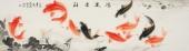 九鱼图 画鱼名家董宗周六尺对开国画鱼《鸿运当头》