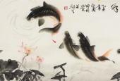 【已售】聚财风水画 董宗周六尺对开九鱼图《财源广进连年有余》
