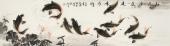 聚财风水画 董宗周六尺对开九鱼图《财源广进连年有余》