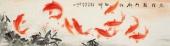 董宗周花鸟画作品 六尺对开国画九鱼图《鱼跃龙门锦鲤祥瑞》