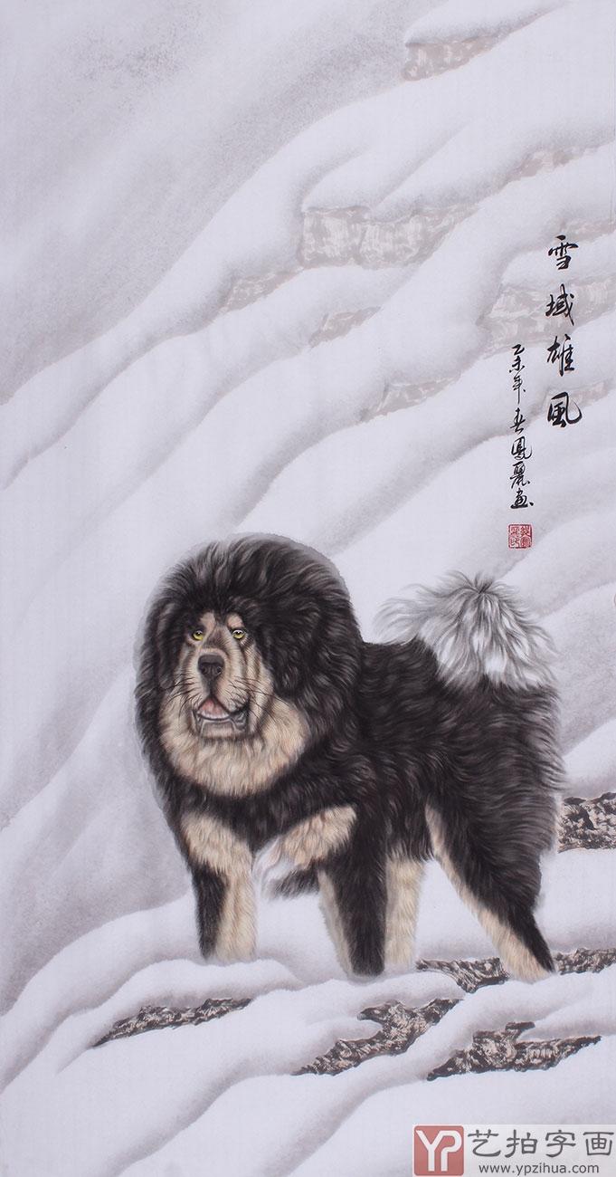 四尺工笔动物画《雪域雄风》