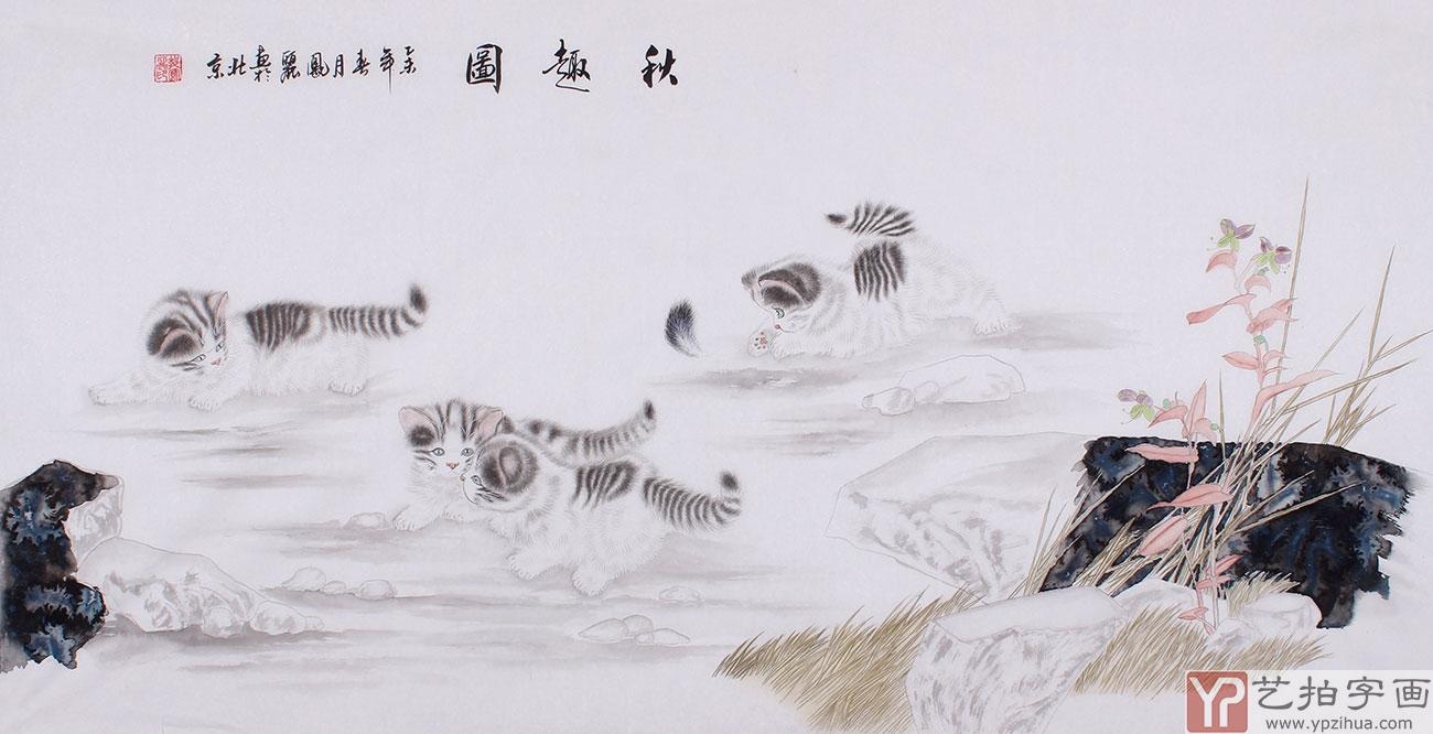 四尺工笔动物画《秋趣图》