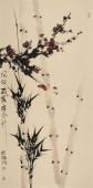 【已售】梅竹图 美协肖映梅花鸟画作品《风枝雨叶贫土升》