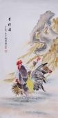 河南著名动物画家郭凤丽 四尺工笔《吉利图》