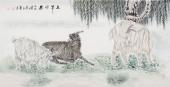 中国书画家协会常务理事李孟尧  四尺动物画《三阳开泰》