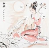 湖北书画名人李孟尧 斗方仕女图《秋颜》