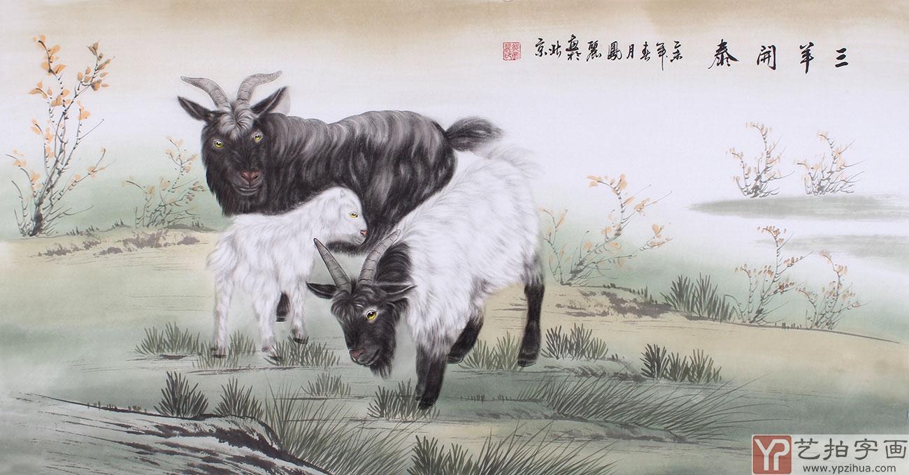 关于春天的动物画