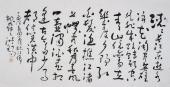 书画家协会副主席王洪锡 四尺草书《三国开篇词》