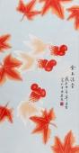 北京美协 工笔画名家 凌雪三尺工笔画《金玉满堂》