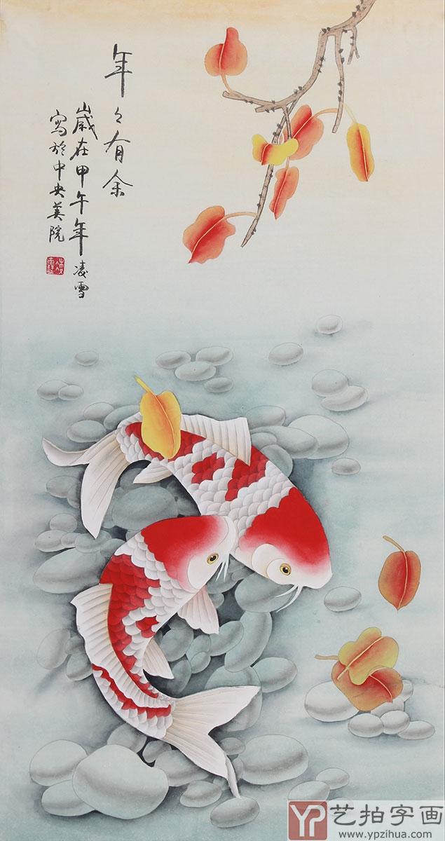 【已售】北京美协 工笔画名家
