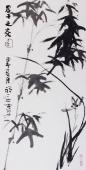 著名禅意画家周自豪三尺国画竹子《君子之交图》