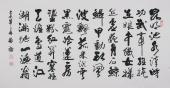 【询价】实力书法家吴浩书法作品《昆明池水汉时功》