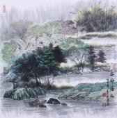 广西美协欧阳 斗方山水画《谷静居幽》