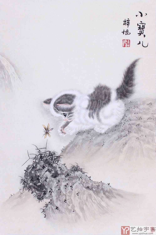 王梓旭四尺三开工笔动物画作品《小宝儿》