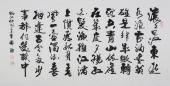 【询价】实力书法家吴浩书法作品《临江仙词》