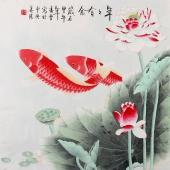 【已售】北京美协 工笔画名家 凌雪斗方工笔鱼《年年有余》