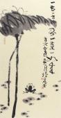 【已售】荷花草堂周自豪三尺《一花一世界》