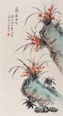 北京美协 工笔画名家 凌雪三尺工笔画《兰花幽香》