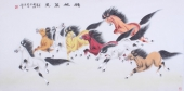王梓旭四尺工笔动物画作品《鹏程万里》