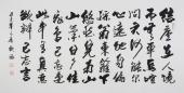 【询价】实力书法家吴浩书法作品《结庐在人境》