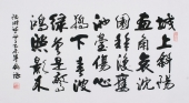 实力书法家吴浩书法作品《城上斜阳画角哀》