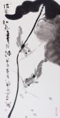 【已售】著名禅意画家周自豪三尺国画荷花图《年年有余》