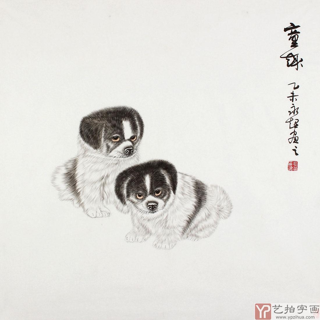 河南美协魏永超斗方工笔画《童趣》-动物画-艺拍字画