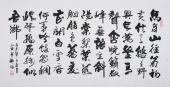 【询价】实力书法家吴浩四尺行楷书王禹偁诗一首《村行》