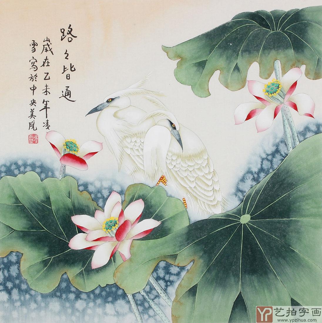 【已售】北京美协 工笔画名家 凌雪斗方工笔画《路路皆通》