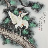 【已售】北京美协 工笔画名家 凌雪斗方工笔画《松鹤延年》