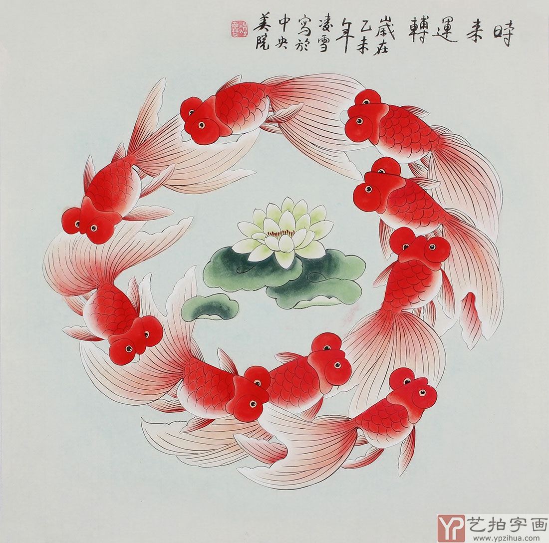 北京美协 工笔画名家 凌雪斗方工笔画《时来运转》